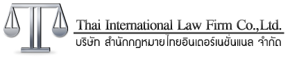 Thai International Law Firm Co., Ltd.